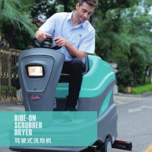 Barım Makina Powerwash HY85B Binicili Zemin Temizlik Otomatları